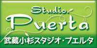 2015 StudioSquare  INFORENT co.,LTD.