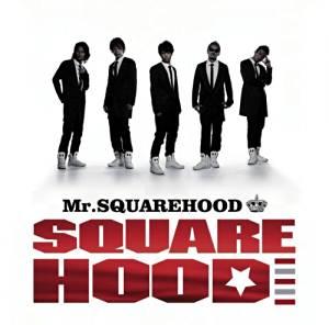 square hood 武蔵小杉のダンススクール