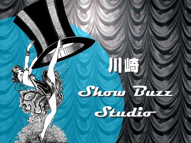川崎 レンタルスタジオ ダンススタジオ